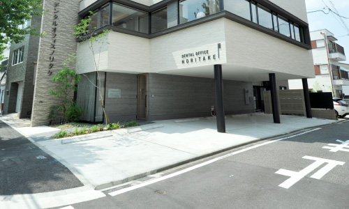 ノリタケデンタルオフィス駐車場写真